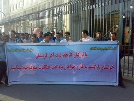 Demo Zagros Stahlarbeiter Teheran