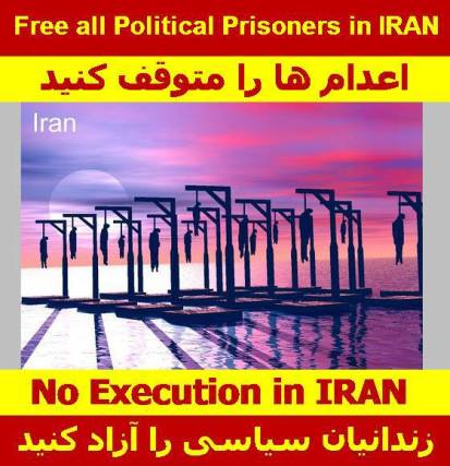free pol prisoners end executions