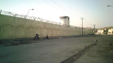 Karun prison Ahwas