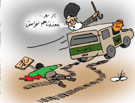 Khamenei - Entschuldigt sich nicht mal für 2009 Proteste - Mehran