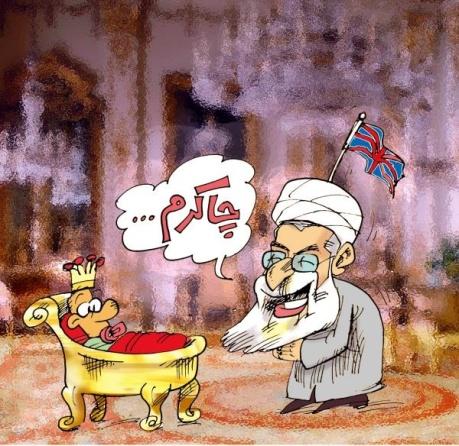 Kowsar Rouhani und Royal Baby