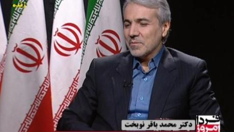 Mohammad Bagher Noubakht