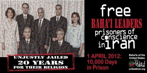 free bahai leaders
