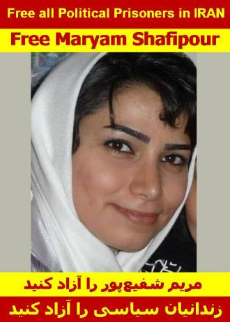 Free Maryam Shafipour