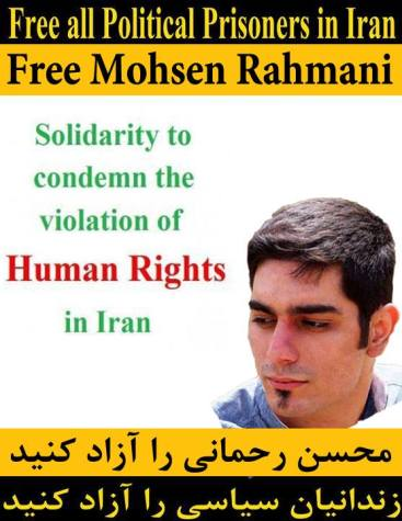 Free Mohsen Rahmani