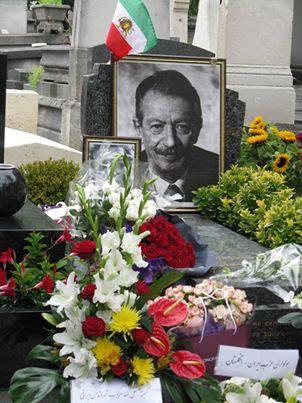 Gedenkfeier für Shapour Bakhtiar