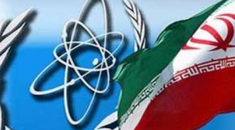 Iran_atom_1