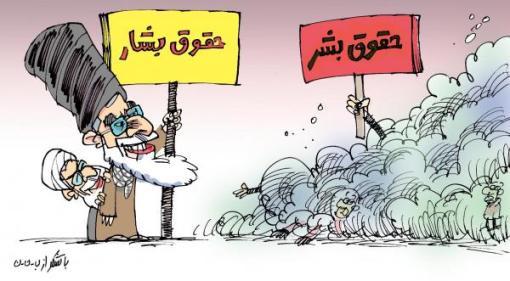 Khamenei - Assads Rechte vs. Menschenrechte (Kowsar)