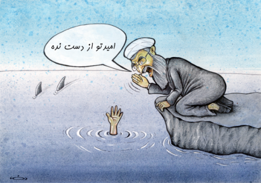 Rouhani nejat mardom - Reza Jouzani