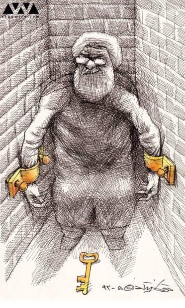 Rouhani - Touka Neyestani