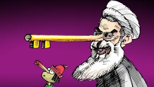 Rouhanis Versprechen - Kowsar