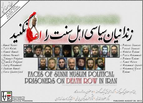 stop execution sunnis
