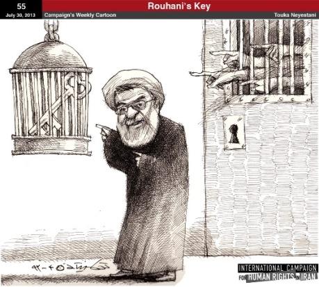 Touka Neyestani - Rouhani kelid