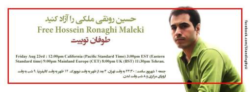 tweetstorm ronaghi August 2013