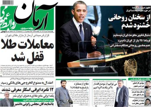 Arman titelt mit Obama