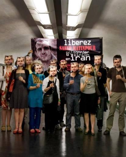 Free Said Matinpour demo