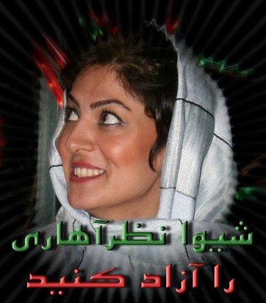 free shiva nazar ahari