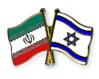 Freundschaftspins-Iran-Israel