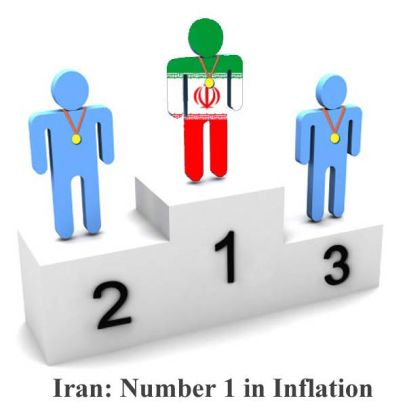 Iran-number-one-in-inflation-podium