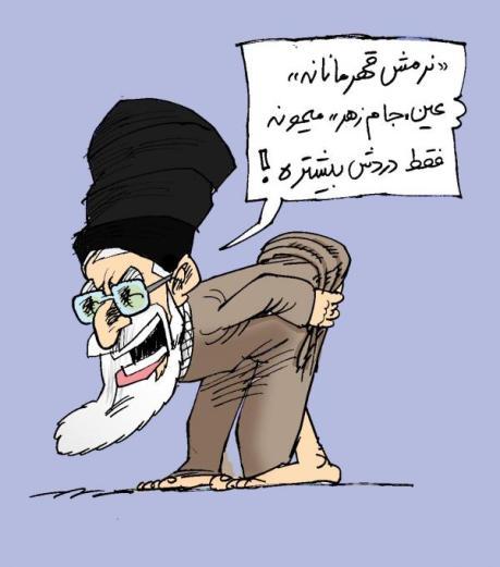 Khamenei narmesh Kowsar