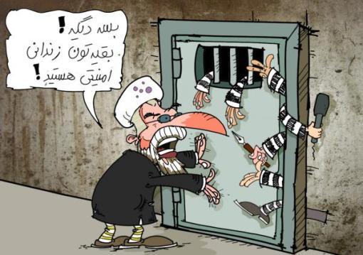 Rouhani prisoners