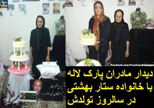 Sattar Beheshti Besuch der Mutter