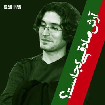 Wo ist Arash Sadeghi #2