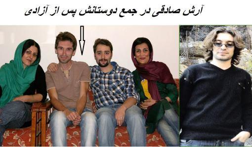 Arash Sadeghi nach Freilassung