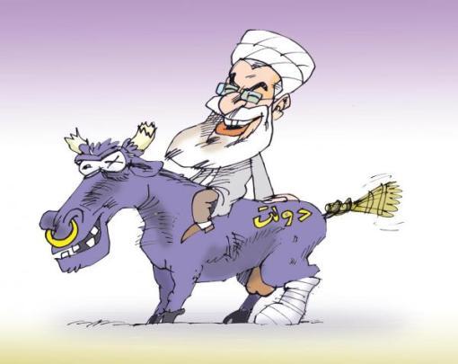 gave Hassan Rouhani - Kowsar