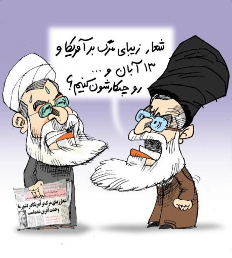 Kham Rouhani Tod Amerika