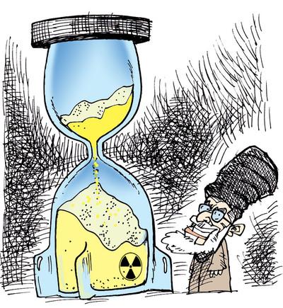 Khamenei va Atom - Kowsar