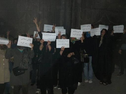 Sunniten Demo vor Justiz