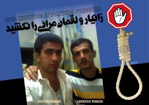 Zanyar und Loghman Moradi stop execution