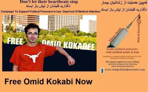 Free Omid Kokabi