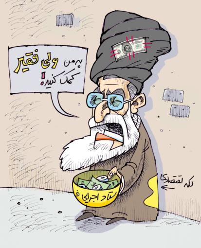Khamenei Milliardär