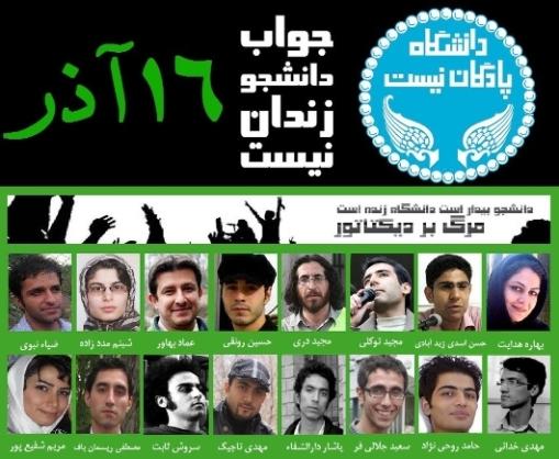 16azar prisoners