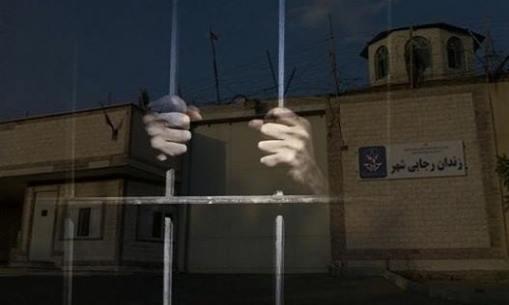 Rajai Shahr prison2