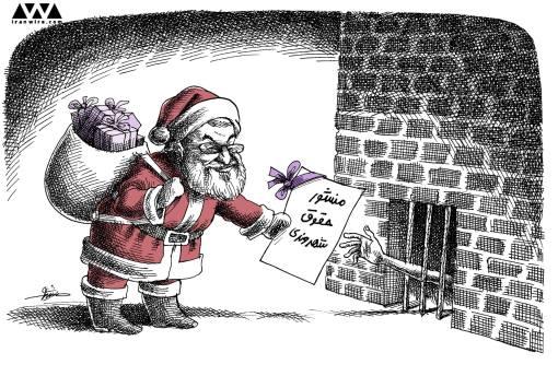 Rouhani MR Weihnachtsmann