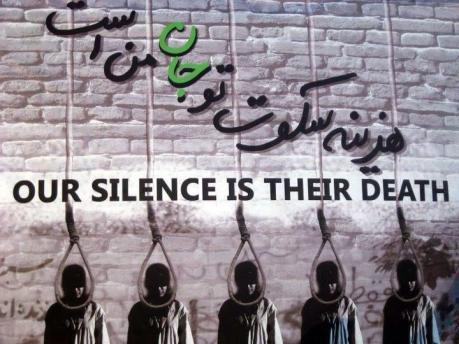 silence execution