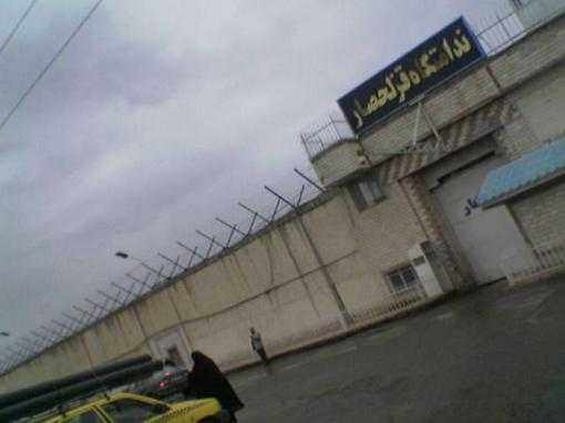 Ghezelhesar prison 2