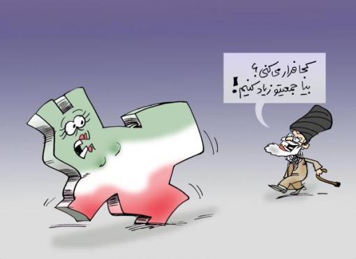 Kowsar Khamenei Bevölkerungspolitik