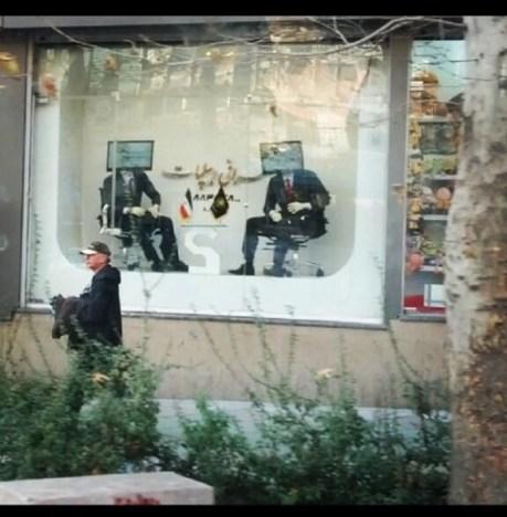 teheran atomgespräche schaufenster
