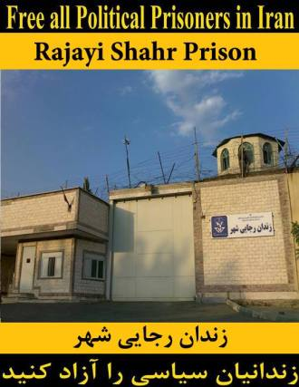 free all pol prisoners2